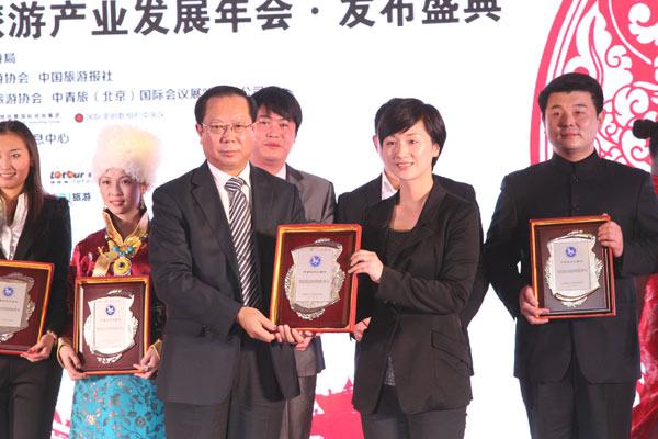 国家旅游局副局长、全国红办主任王志发为一等奖获得者颁奖