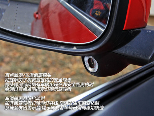安全驾驶养成记 体验沃尔沃多功能车V60