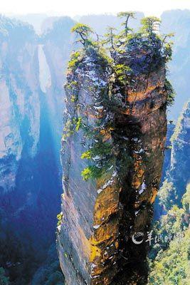 世界上迄今为止所发现的垂直高差最大的天然自生石板桥。