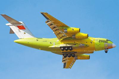 国产军用大飞机运-20首飞成功 可跻身全球运力最强十大运输机