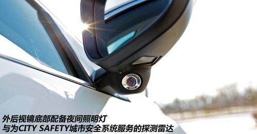 动力总成革新 沃尔沃2013款S60实拍解析