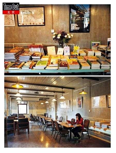 [周末私享]猫冬好去处 寻京城角落的文艺咖啡馆