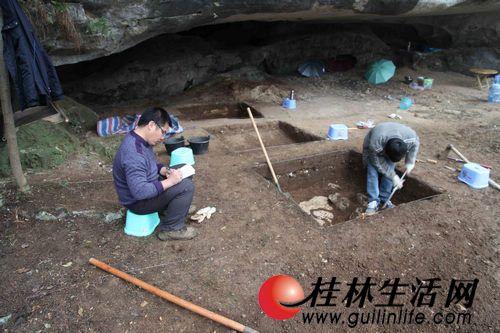 临桂大岩遗址第二次考古发现岭南地区最原始陶器