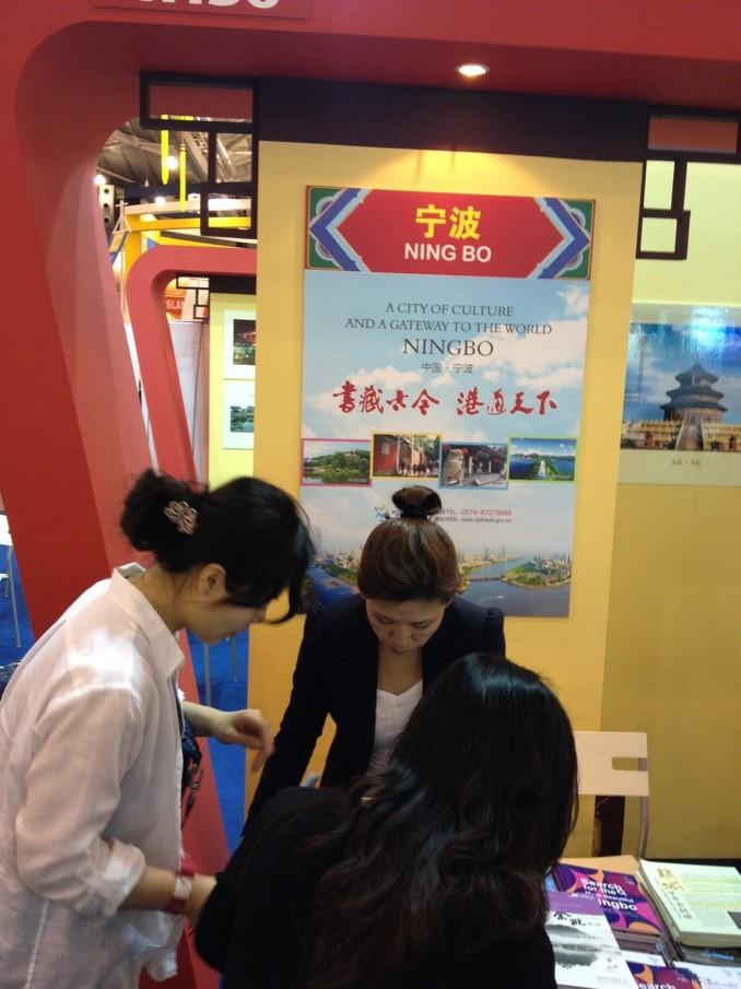 新加坡旅游展的宁波展台