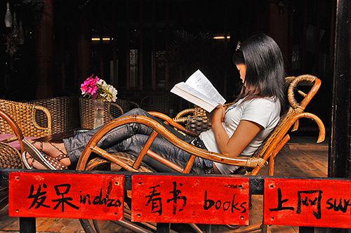 发呆,看书,上网……