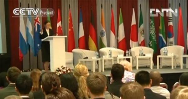 В Петербурге открылся молодежный форум G20
