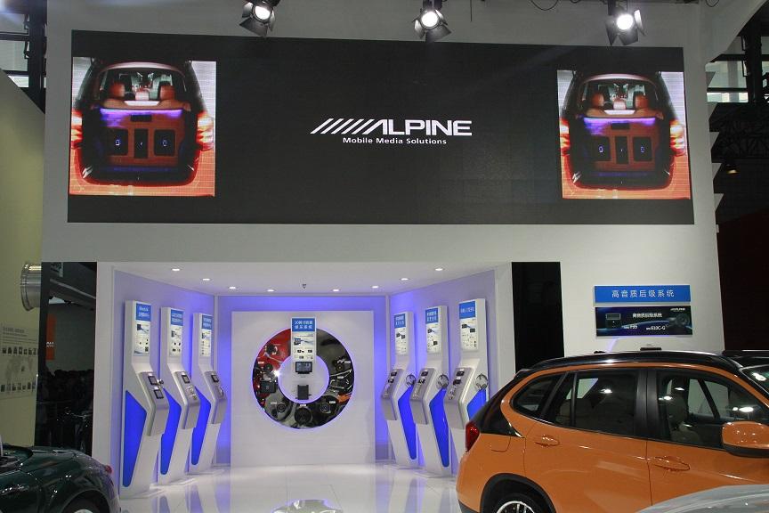 业务范围主要包括音响,影像,导航,通信系统的汽车多媒体售后市场和向