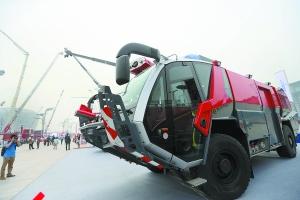昨天,市民在室外展区观看用于机场灭火的特种消防车。本报记者 孙戉摄