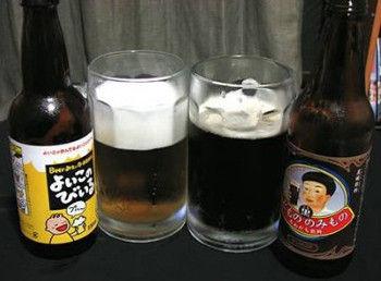 大象粪便酿酒人乳饮料当街卖  盘点日本十大怪味饮料