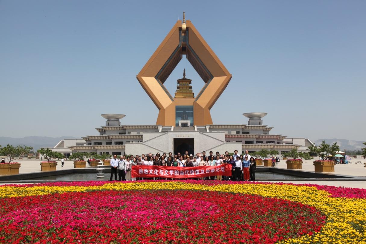 佛教文化与文学当代价值及传播论坛在法门寺文化景区成功举办