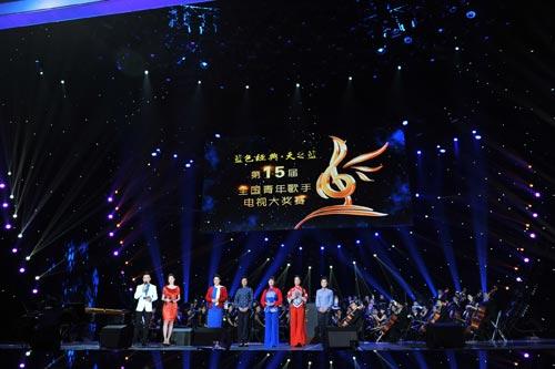 第15届青歌赛民族唱法总决赛现场图