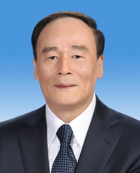وانغ تشي شان -- عضو اللجنة الدائمة للمكتب السياسي للجنة المركزية للحزب الشيوعي الصيني
