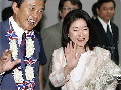 日本首相麻生太郎和夫人铃木千贺子