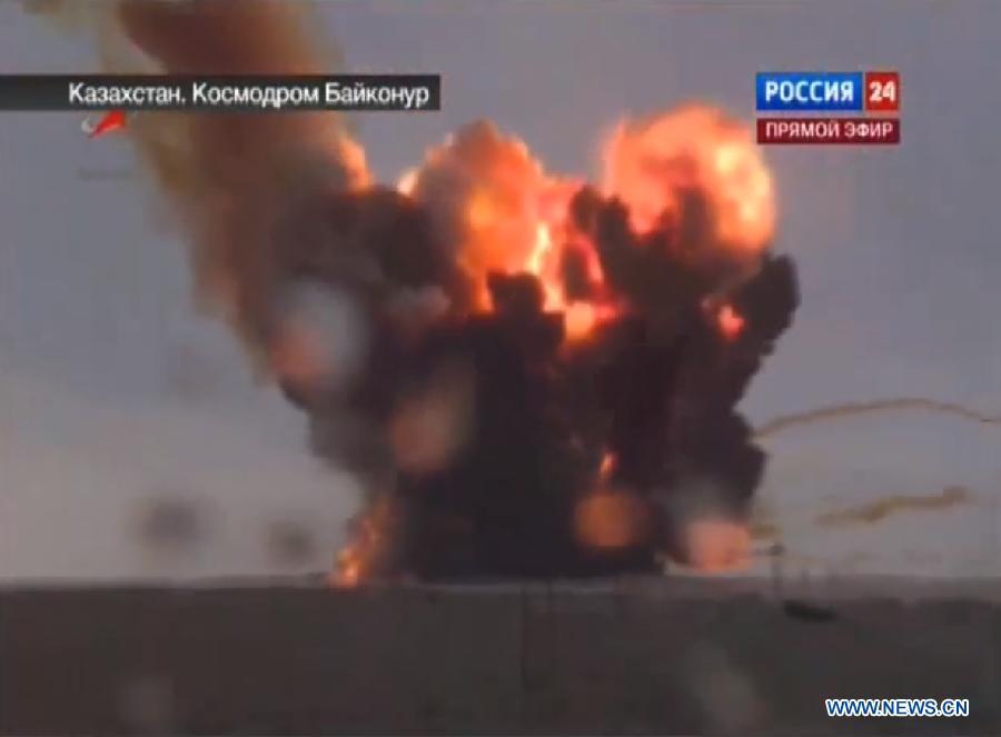 """Ракета """"Протон-М"""" упала из-за аварийного выключения двигателей -Роскосмос"""