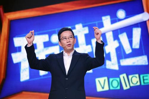 财经作家吴晓波开讲:我懂你的焦虑