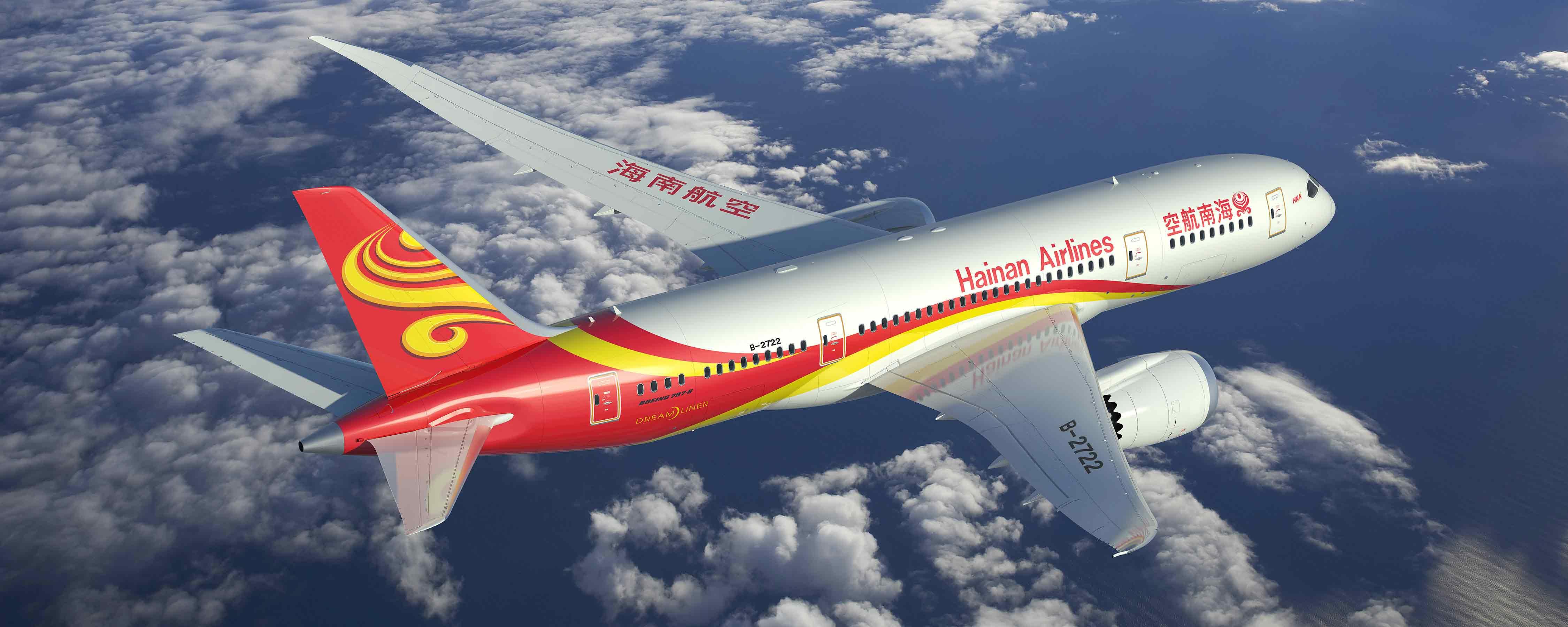 北京直飞多伦多航班