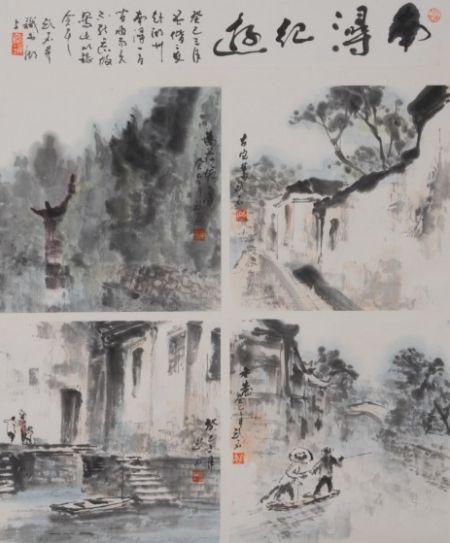 吴立民展出作品