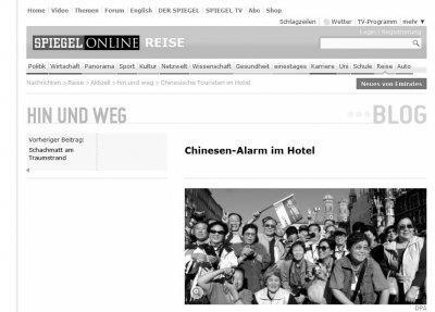 德国酒店发警告称远离中国游客 酒店:怕遭投诉