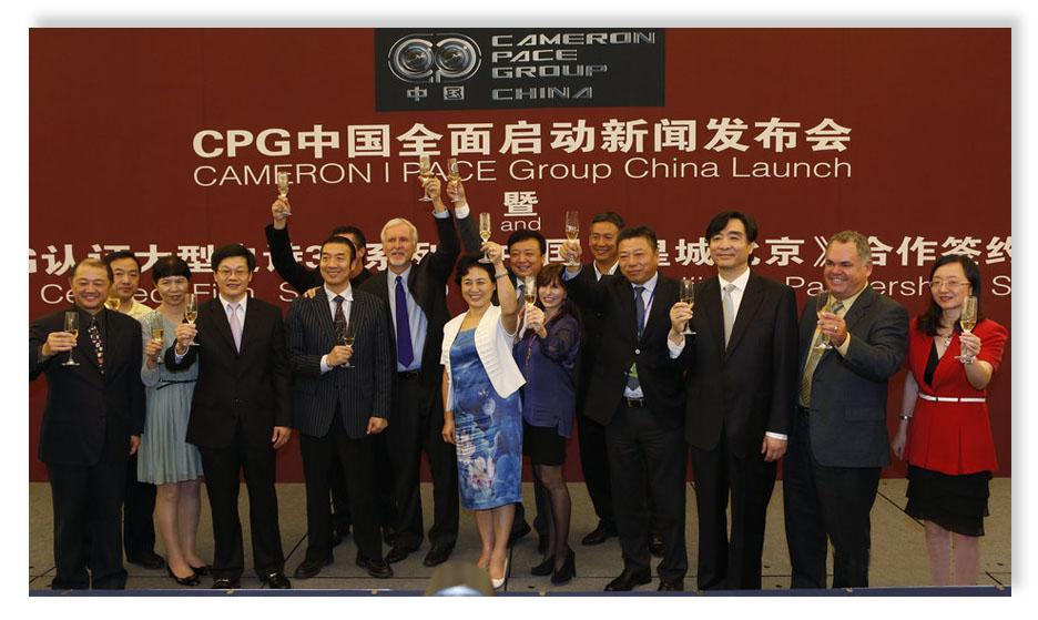 CPG中国全面启动新闻发布会
