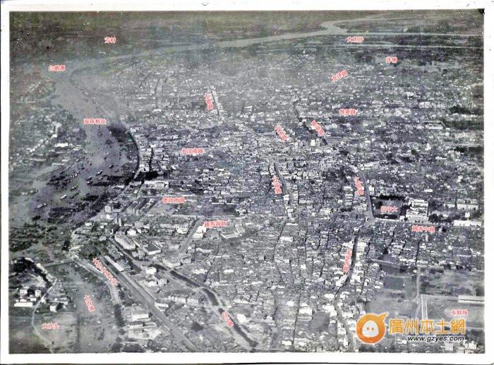 1930年代初广州航拍图