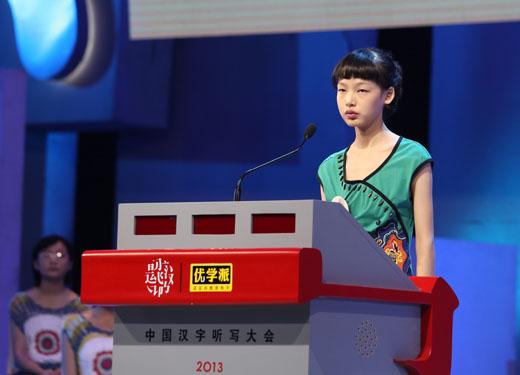 065号选手:张诺娅