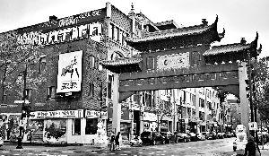 加拿大蒙特利尔的唐人街 资料图片
