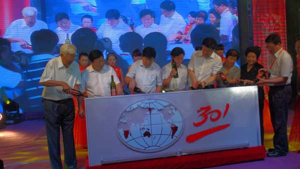 开幕式与会嘉宾将红酒注入世界地图祝愿秦皇岛红酒享誉世界