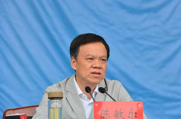 贵州省省长陈敏尔在第八届贵州旅游产业发展大会上讲话
