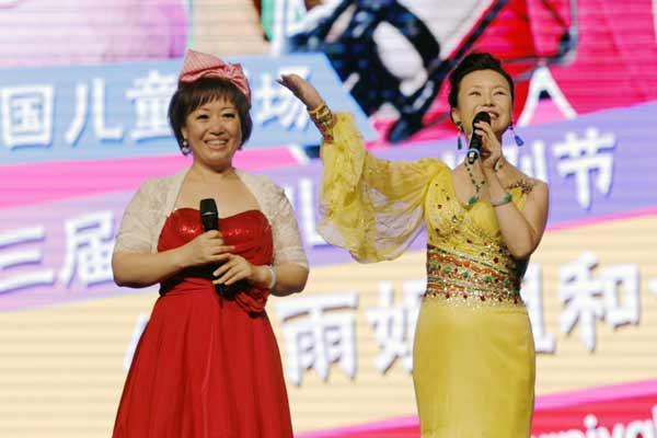 林辉助力中国儿童戏剧节;;