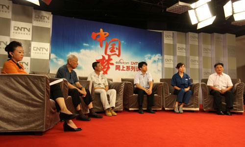 中国梦网上系列谈第五场 社会各界一线工作者谈中国梦