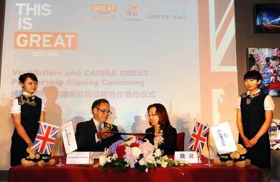 凯撒旅游携手英国旅游局