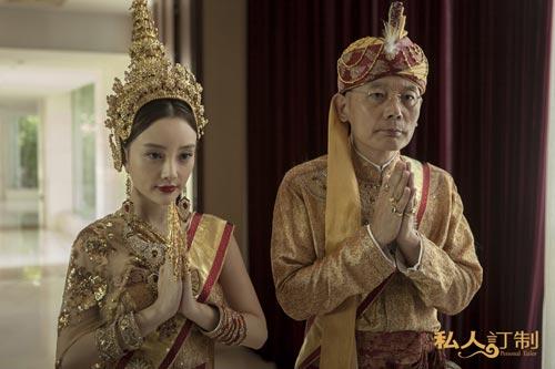 泰国公主素颜游武汉