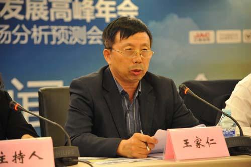 辽宁省信息中心 副主任 王家仁