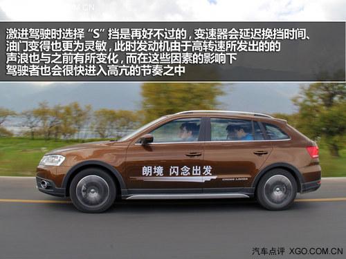 配置高/强调实用性 试驾上海大众朗境_汽车_央视网