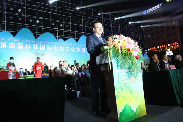 桂林市人民政府市长黄俊华在开幕式上发言