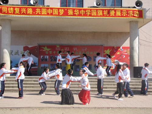 同铸复兴路 共圆中国梦