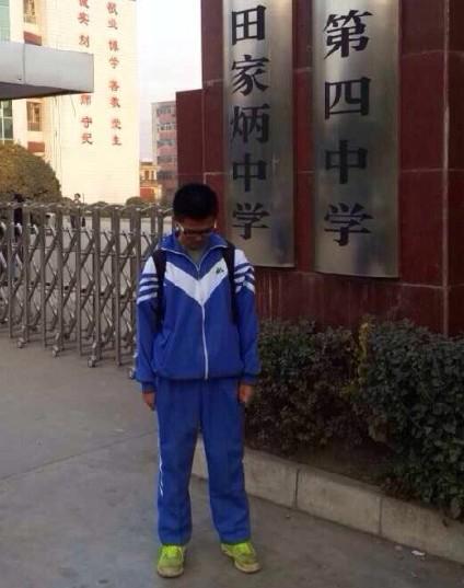 发帖少年杨辉