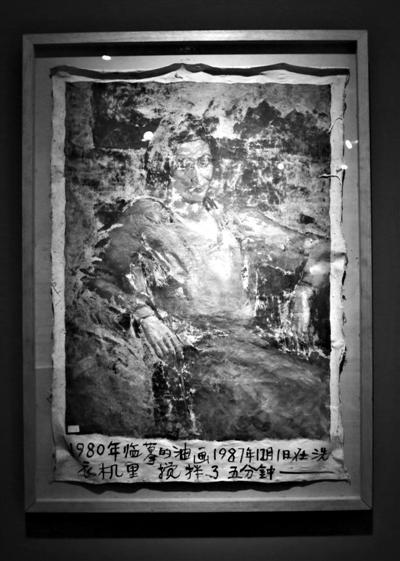 黄永砯1987年的油画作品《1980年临摹的油画,1987年12月1日在洗衣机里搅拌了五分钟》。