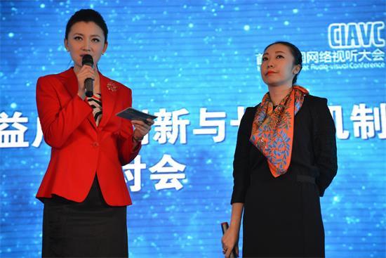 盛世长城国际广告大中国区传播总监 刘晓畅