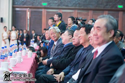 参加颁奖典礼的领导和嘉宾