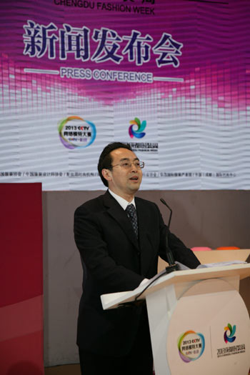 彭州市人民政府副市长郑自强发言