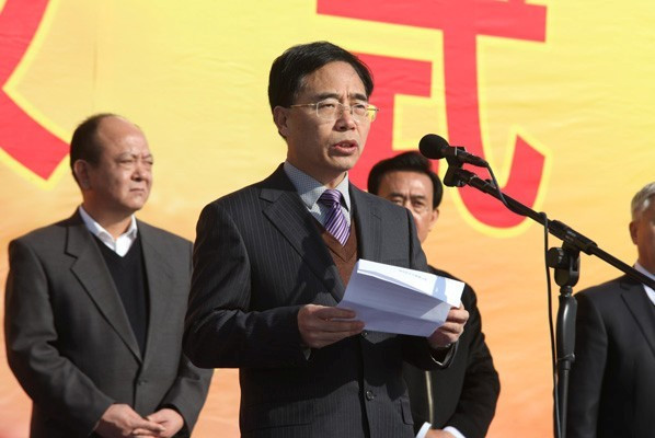 卓达集团常务副总裁张建平致辞