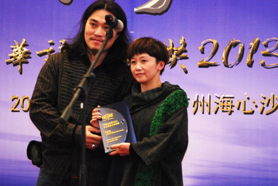 """...;红音堂唱片出品、王健霖演奏的《音画禅笛》获\""""最佳民乐专辑\"""""""