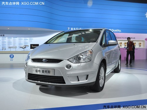 福特麦柯斯指定车型最高现金优惠1万元