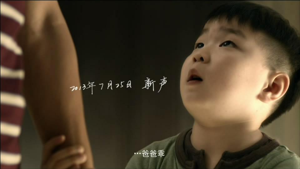 cctv推出关注听障儿童公益广告