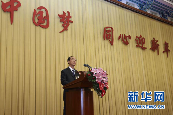 万鄂湘在全国政协新年茶话会上的讲话_党建_