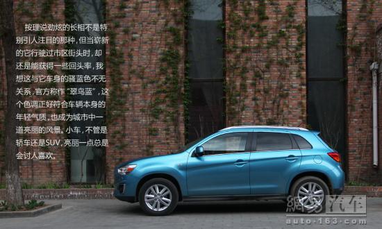 最低市售9万元 五款入门级合资SUV推荐高清图片