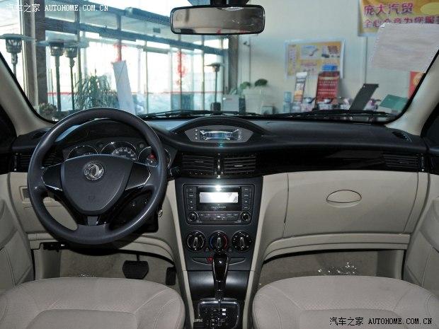 东风风神东风乘用车风神S302013款 1.5L 自动尊雅型