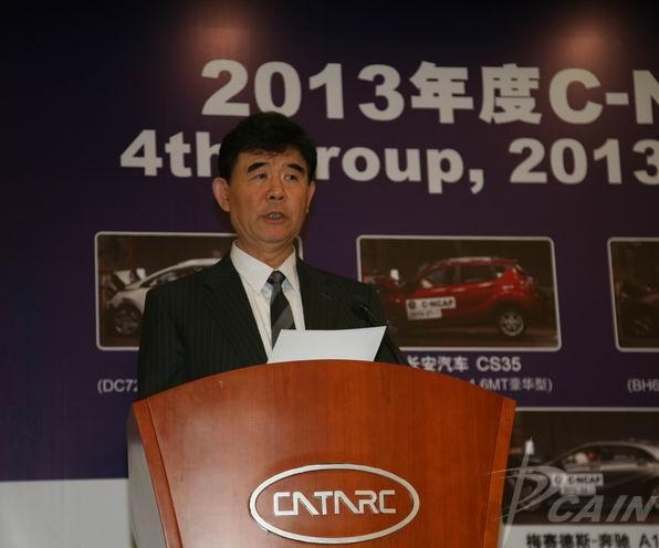 2013年度C-NCAP第四批车型评价结果发布