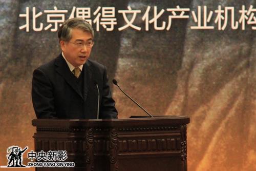 丝瓜成版人性视频app国家新闻出版广电总局电影局副局长喇培康致辞